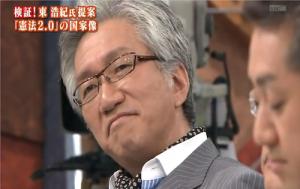 Joji Nishida