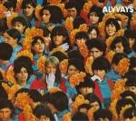 Alvvays pcd20336