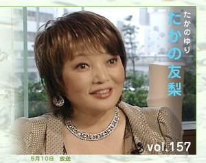 Yuri Takano