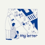 my letter cover