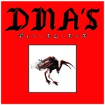 DMA'S / DMA'S