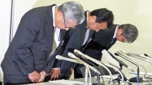 Dentsu executives